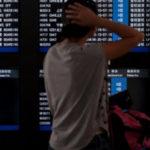 Аэропорты столичного региона Китая объединят в единый узел