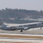 Авиакомпания Air Incheon назначена выполнять грузовые рейсы из Кореи в Южно-Сахалинск