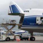Авиакомпания AirBridgeCargo откроет рейсы из Франкфурта в США