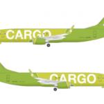 Авиакомпания S7 Airlines начнет выполнение специализированных грузовых перевозок в ноябре