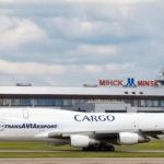 "Белорусский грузоперевозчик ""Трансавиаэкспорт"" получил третий самолет Boeing 747F"