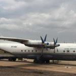 Эксплуатантом упавшего в Южном Судане Ан-12 оказалась местная авиакомпания