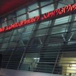 Грузинский чартерный грузоперевозчик Cargo Airlines получил два A300B4