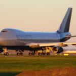 Грузовая авиакомпания Sky Gates Airlines приступила к полетам
