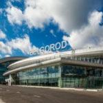 Грузовой терминал белгородского аэропорта начнет работу в ноябре