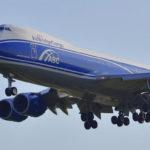 Парк Boeing 747-8F AirBridgeCargo обеспечат сменными компонентами для шасси