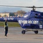 Первый в России почтовый вертолет начал работу в Хабаровском крае