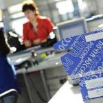 """""""Почта России"""" откроет во Внуково терминал для обработки отправлений"""