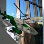 Сбербанк задействует беспилотные вертолеты VRT300 для перевозки денег