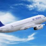 В Казахстане создадут грузовую авиакомпанию